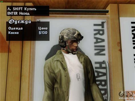 T Shirt Call Of Duty Mw3 Blue helmet from call of duty mw3 for gta san andreas
