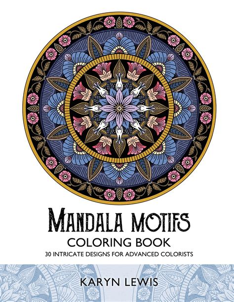 mandala coloring book chartwell books home karyn lewis illustration