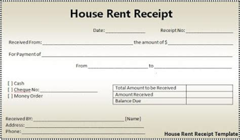 Rent Receipt Template Balance Due by Business Templates And Project Managment Software House