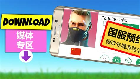 fortnite china android  pc mobile
