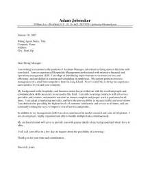 Cover Letter For Hospitality Industry by Cover Letter For A Hotel Free Cover Letter