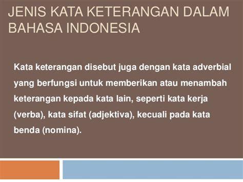 jenis kata keterangan dalam bahasa indonesia