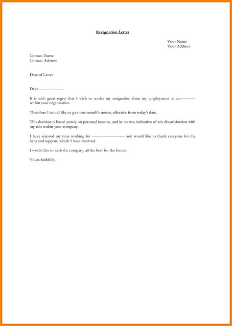 Resignation Letter And Simple by 8 Simple Resignation Letters Appeal Leter