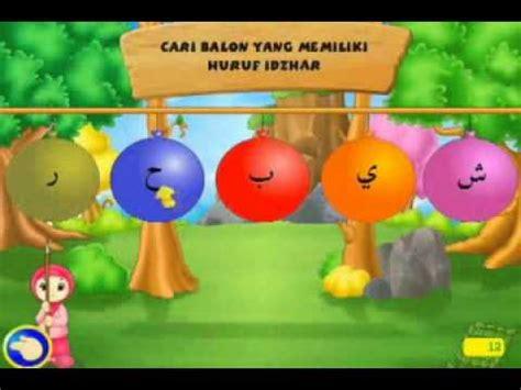 Wd Huruf Hijaiyyah belajar ngaji untuk anak anak