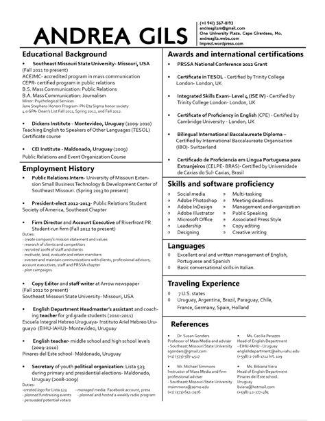 elements of a resume resume ideas