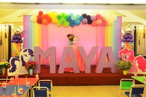 mayas   pony themed party st birthday party