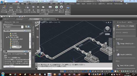 autocad tutorial quick 01 autocad plant3d basic beginner tutorial quick isome