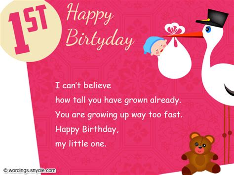 Happy Birthday Baby Boy Wishes 1st Birthday Wishes Wordings And Messages