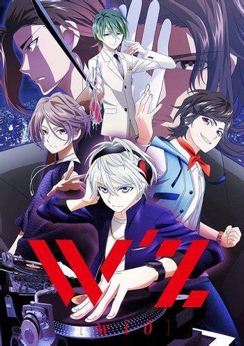 Anime W Tv by W Z Anime Tv Tropes