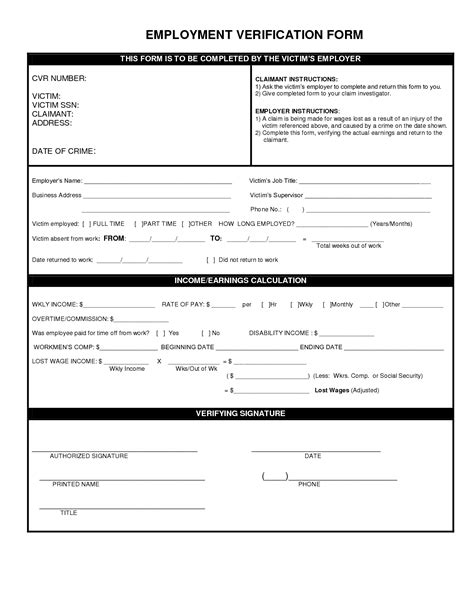 best photos of proof of employment form employment verification form template employment