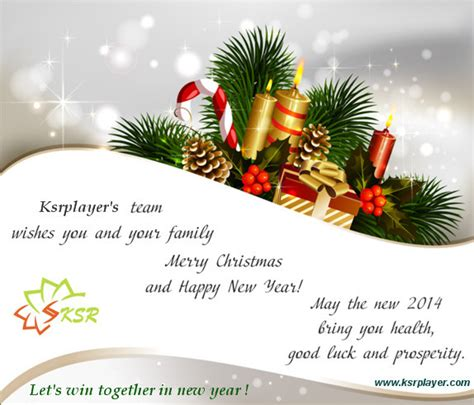 christmas wishes company merry christmas happy new