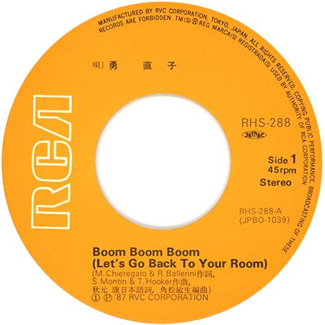 Boom Boom Boom Lets Go Back To Room by