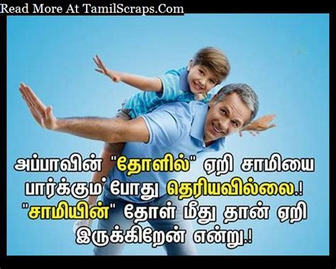 new fb love qoutes tamil newhairstylesformen2014 com children love quotes in tamil newhairstylesformen2014 com