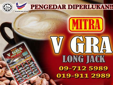 Kopi Tongkat Ali Ginseng Coffee mitra food industries