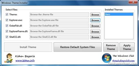 pc themes exe file how to replace explorer exe oobefldr dll explorerframe