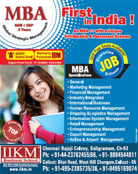 Mba Airport Management Colleges In Chennai by Mba Airline Airport Management 2 Years In