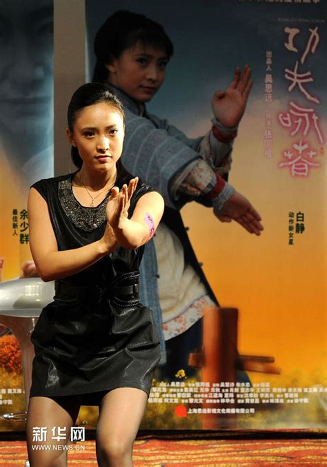 film bagus kungfu 84 best images about wing chun on pinterest a wing