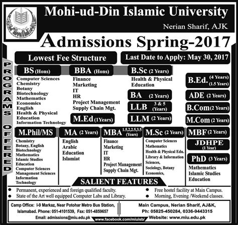 Http Www Wilmu Edu Admission Mba Admission Aspx by Admission Open In Mohi Ud Din Islamic Islamabad
