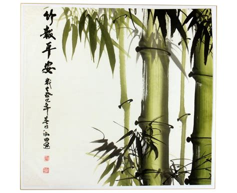 Small Credenzas Bamboo Ink Wash Drawing Chairish