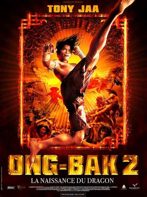 regarder film ong bak 2 gratuit ong bak 2 la naissance du dragon film 2008 allocin 233