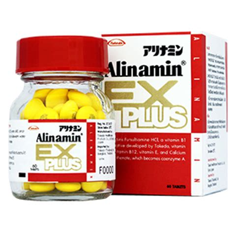 Best Natural Hair Products alinamin ex plus 60 tablets thailand best selling products