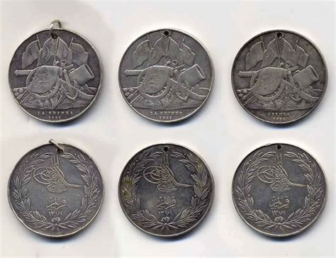 ottoman medals unknown ottoman medal turkey gentleman s military