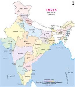 map of in india political map in marathi map of india in marathi