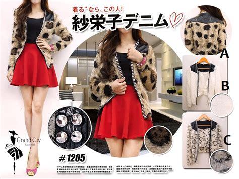 Jaket Wanita Jacket Cewe Murah Hello Kity buy blazer wanita fashion blazer kerja blazer casual