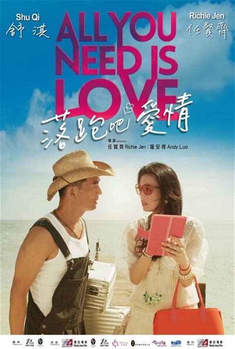 film china love you you photos from all you need is love 2015 movie poster 4