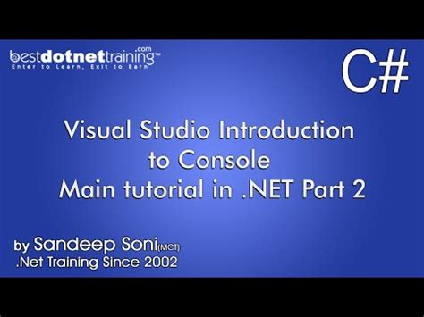 Visual Studio Introduction Tutorial | hqdefault jpg