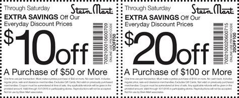 Steinmart Printable Coupons