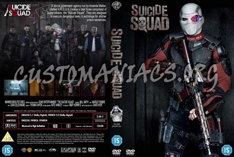 In Squad Dvd squad dvd cover dvd covers labels by