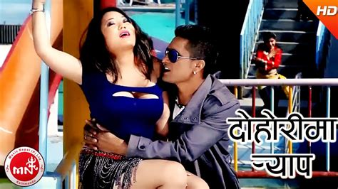 nepali movie song asthami ma b new video new nepali song ft sexy jyoti magar dohori ma