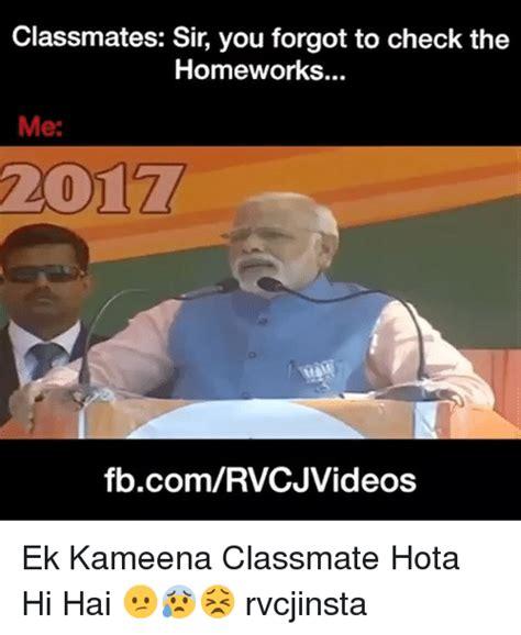 Classmates Search Search Classmates Memes On Me Me
