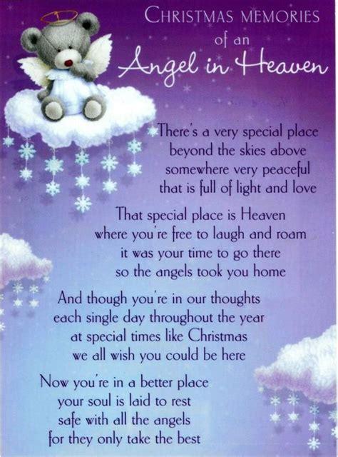 christmas  heaven poem    lyrics merry christmas  heaven