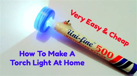 how to make a torch light at home
