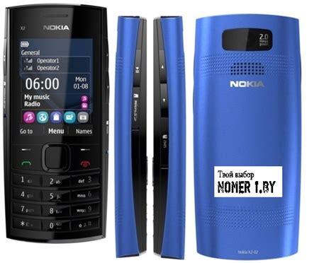Hp Nokia X2 Duos Nokia X2 02 Duos 2 2sim Blue