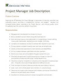 Manager Description by Project Manager Description