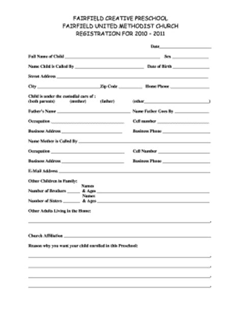 Preschool Admission Form Pdf Fill Online Printable Fillable Blank Pdffiller Preschool Application Form Template