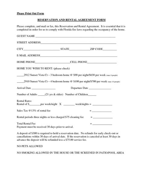 Simple Rental Agreement Form Basic Rental Agreement Fillable Basic Room Rental