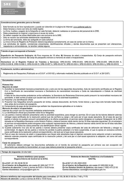 formato para pago de pasaporte 2017 formato para pagar pasaporte mexicano 2017 formato para
