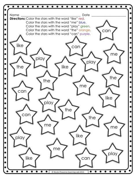 sight word coloring pages color the sight words