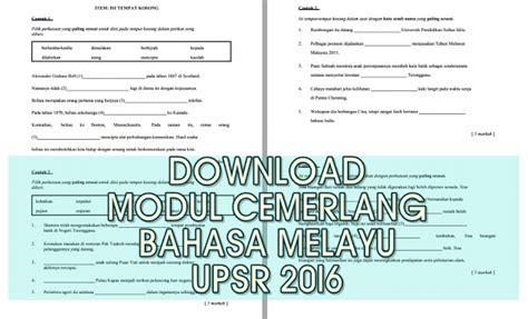 new format upsr 2016 soalan ramalan upsr pt3 spm 2015 bahasa melayu upsr 2016 modul cemerlang bahasa melayu
