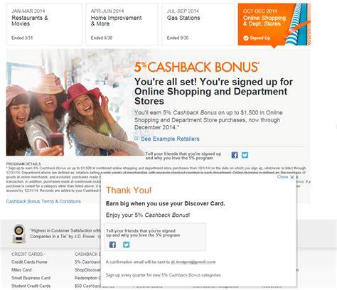 Discover Card Rewards Calendar Shopping Department Store Rewards 5 Percent