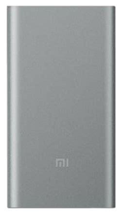 Xiaomi Silver Powerbank 10 000mah xiaomi powerbank portable 2 10 000mah silver ispace cz