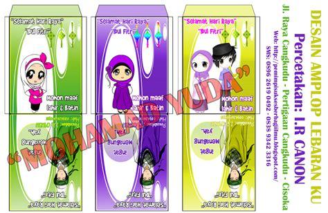 Harga Desain Lop Lebaran Tinggal Print by Desain Print Lop Ku Lebaran Ku 1 Success