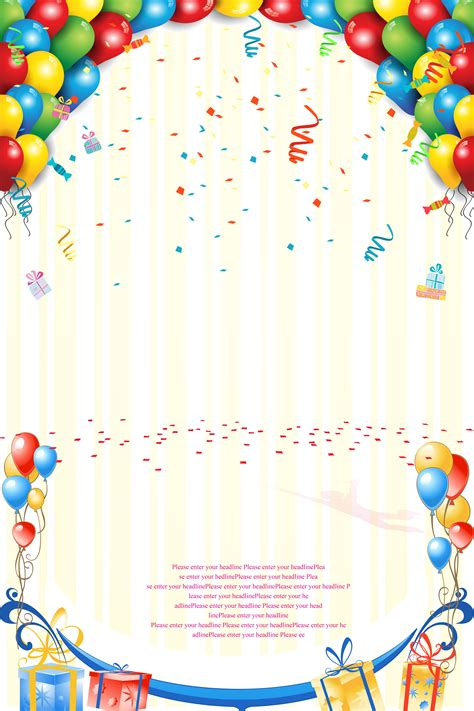 colorful ribbons background balloon festival poster