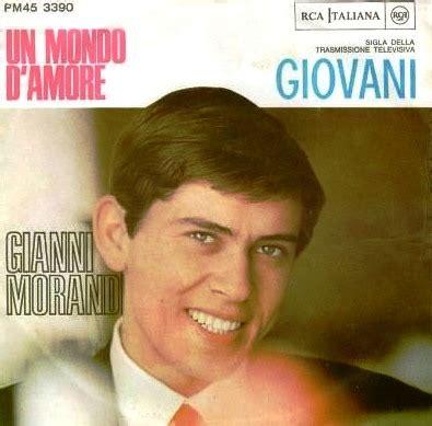 musica memoria copertine beat italiano cantanti
