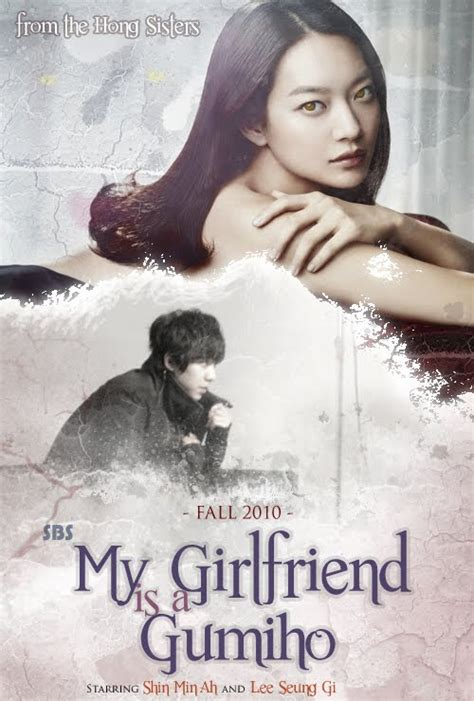 dramafire my girlfriend is a gumiho drama review my girlfriend is a gumiho yuu