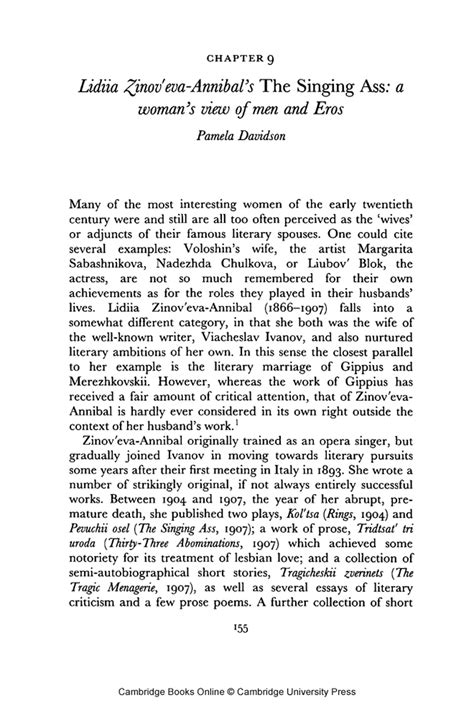 short stories in essays essay essaytips dissertation order outline